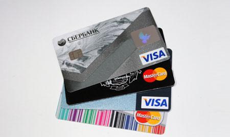 Convertorul de valută - calculatorul de valută on-line | Mastercard Moldova